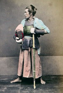 19th-century Samurai